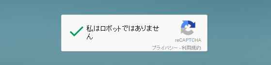 Pochikinアカウント新規登録